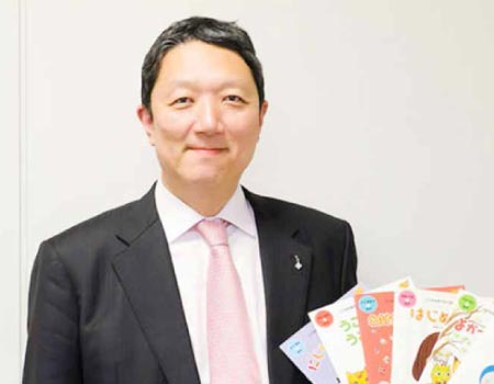 CEO Ko Shichida
